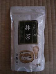 おけいこ用抹茶(でかい)