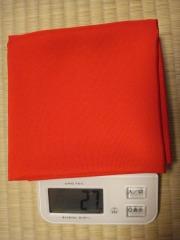 くどいけど、帛紗の体重測定