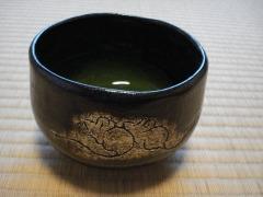 ねずみの茶碗