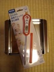 「スティック温度計」と「業務用玉子豆腐器東15」