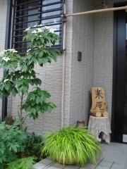 楽庵(玄関)