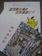1冊500円