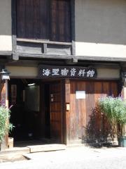 入館料200円