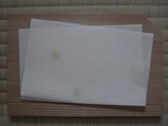 懐紙に限らず、折り方はどれも衿合わせと同じ