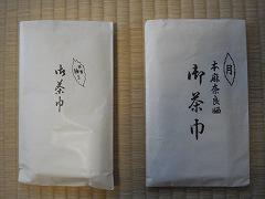 ¥924 対 ¥462