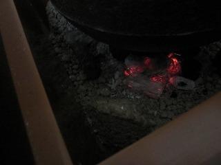藪内流の炉灰