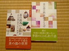 2冊で2,200円+税