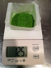硫酸紙で作った箱、0.5グラム。濃茶ひとり3グラム×4