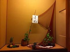 「清風」の茶旗