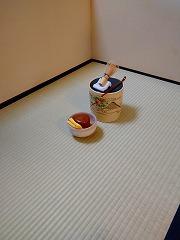薄茶・茶筅荘_5